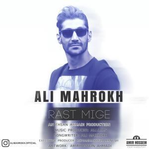 Ali Mahrokh – Rast Mige