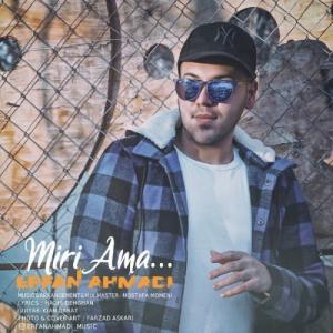 Erfan Ahmadi – Miri Ama