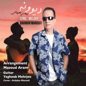 Bahman Maroufi – Divoone