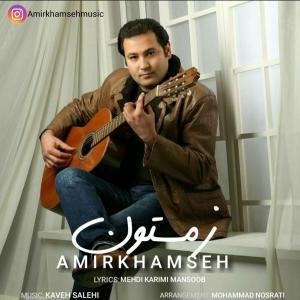 Amir Khamseh – Zemestoon