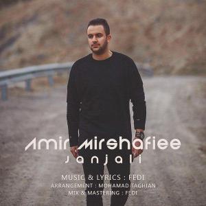 Amir Mirshafiee – Janjali