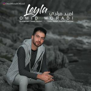 Omid Moradi – Leyla