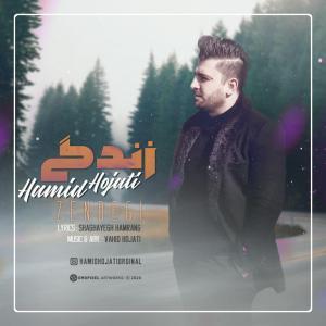 Hamid Hojati – Zendegi