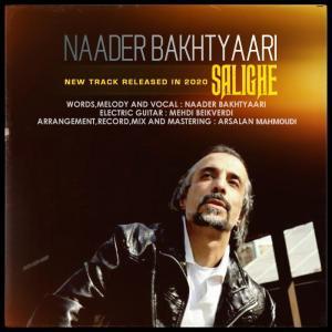 Naader Bakhtiaary – Salighe