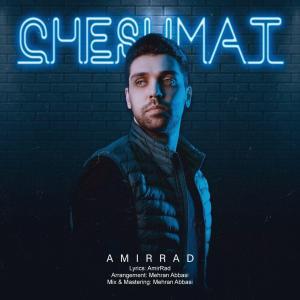 Amir Rad – Cheshmat