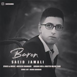 Saeid Jamali – Baron