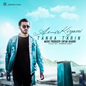 Amir Kiyani – Tanha Tarin