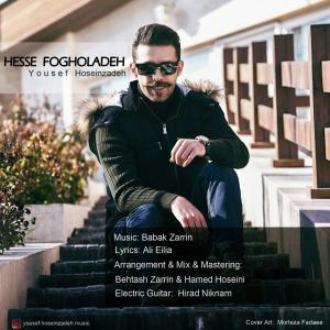 Yousef Hoseinzadeh – Hesse Fogholadeh