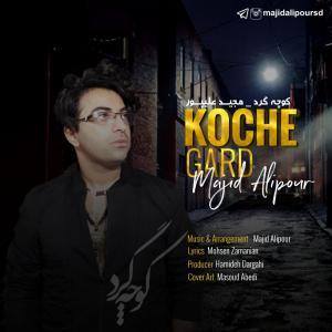 Majid Alipour – Koche Gard
