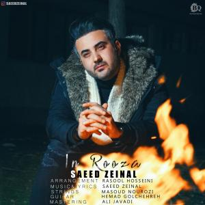 Saeed Zeinal – In Rooza