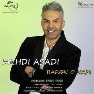 Mehdi Asadi – Baron O Nam
