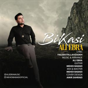 Ali Ebra – Bi Kasi