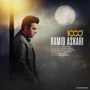 Hamid Askari – 1000 Daraje