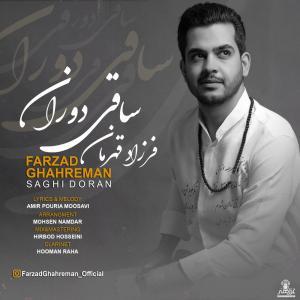 Farzad Ghahreman – Saghi Doran
