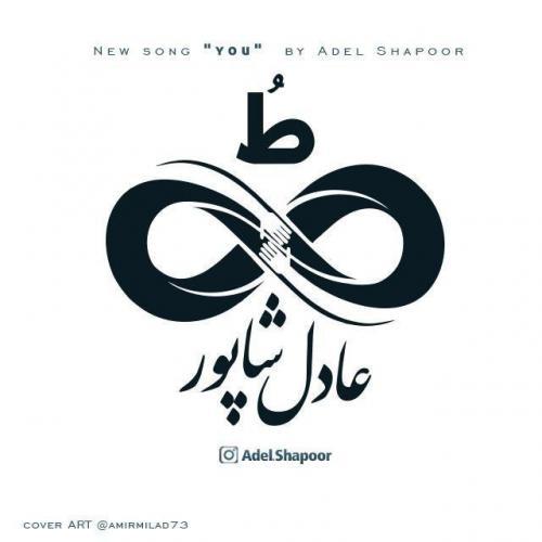 Adel Shapoor – You