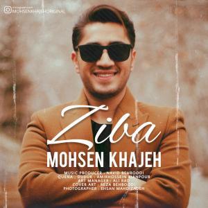 Mohsen Khajeh – Ziba