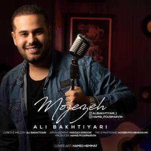 Ali Bakhtiyari – Mojezeh