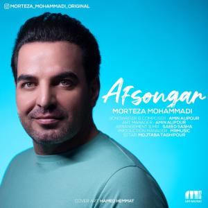 Morteza Mohammadi – Afsongar