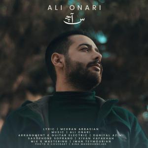 Ali Onari – Sach