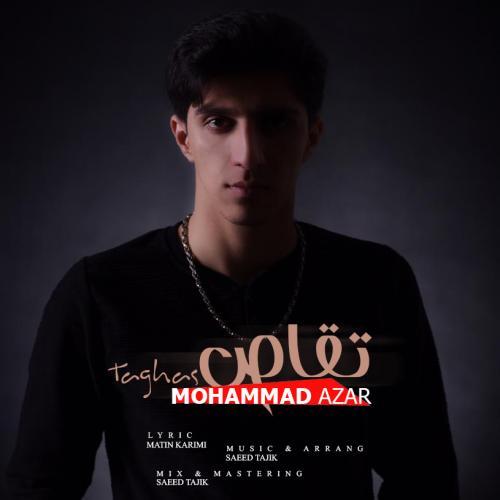 دانلود آهنگ محمد آذر تفاص