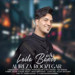 Alireza Roozegar –  Leyla Banoo