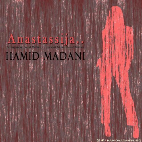 Hamid Madani – Anastassija