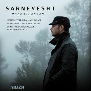 Reza Jalaeyan – Sarnevesht