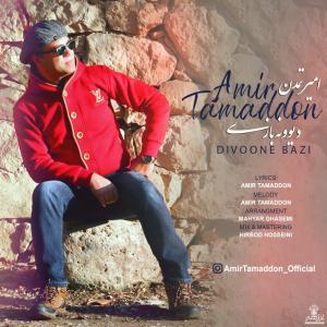 Amir Tamaddon – Divoone Bazi