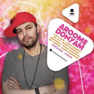 Hooman Moradkhani – Aroome Donyam