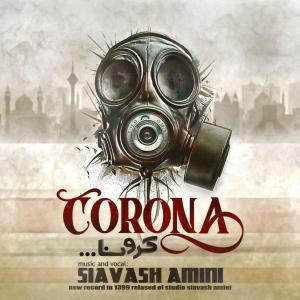 Siavash Amini – Corona
