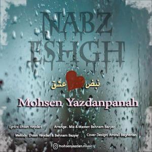 Mohsen Yazdanpanah – Nabz Eshgh