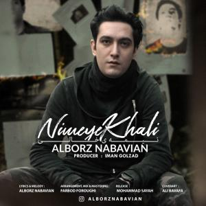 Alborz Nabavian – Nimeye Khali