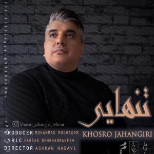 Khosro Jahangiri – Tanhaei