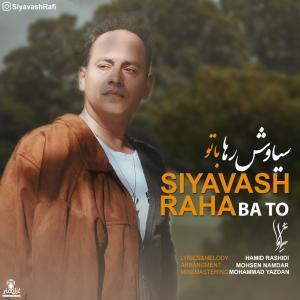 Siyavash Raha – Ba To