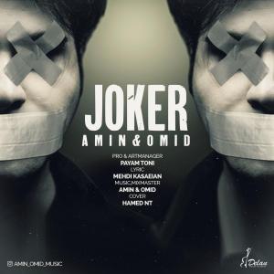 Amin And Omid – Joker