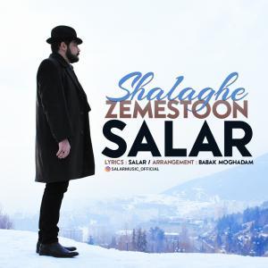 Salar – Shalaghe Zemestoon
