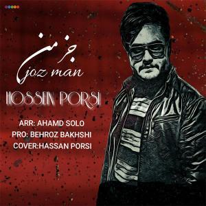 Hossein Porsi – Joz Man