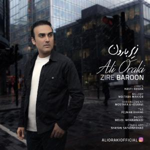 Ali Oraki – Zire Baroon