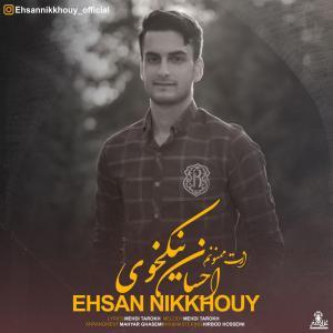 Ehsan Nikkhouy – Azat Mamnonam