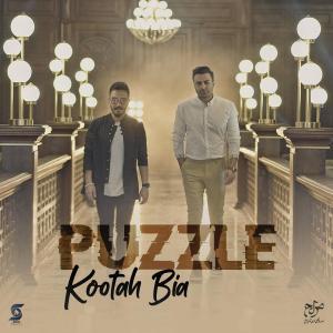 Puzzle Band – Kootah Bia