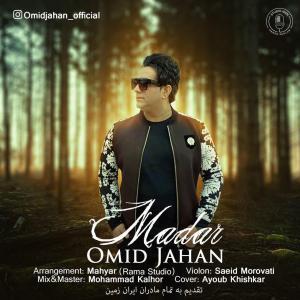 Omid Jahan – Madar