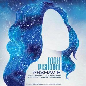 Arshavir – Mah Pishooni