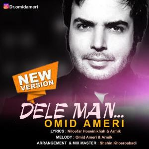 Omid Ameri – Dele Man (New Version)