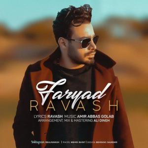 Ravash – Faryad