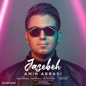 Amin Abbasi – Jazebeh