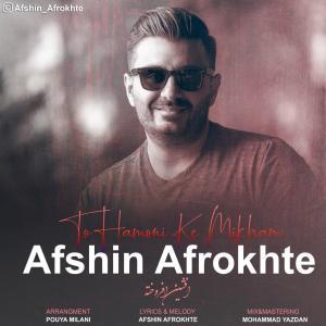 Afshin Afrokhte – To Hamoni Ke Mikham