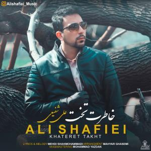Ali Shafiei – Khateret Takht