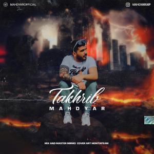 Mahdyar – Takhrib