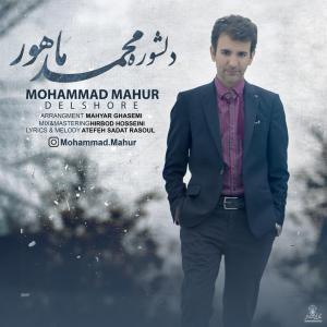 Mohammad Mahur – Delshore