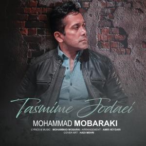 Mohammad Mobaraki – Tasmime Jodaei